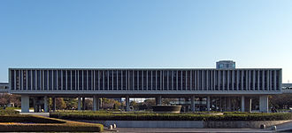 Kenzō Tange - Hiroshima Peace Memorial Museum, view along axis (1955)