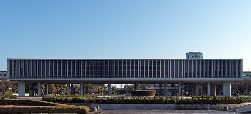Hiroshima Peace Memorial Museum 2009.jpg