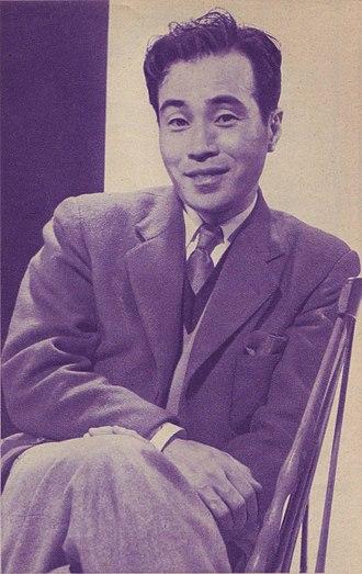 Hisaya Morishige - Image: Hisaya Morishige 1954 Scan 10005 160913