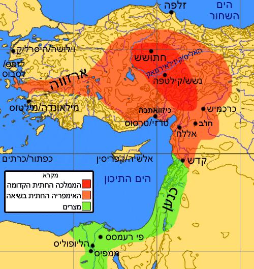 Hittite Empire he