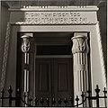 Hobart Synagogue.jpg