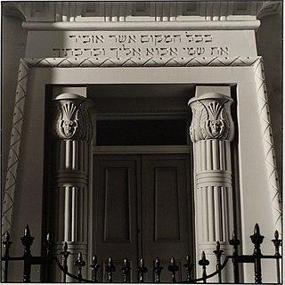 Hobart Synagogue synagogue in Tasmania, Australia