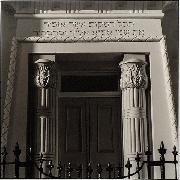 File:Hobart Synagogue.jpg