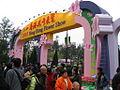 Hong Kong Flower Show 2005.JPG