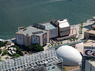 Hong Kong Museum of Art - Image: Hong Kong Museum of Art 201108