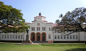 President William McKinley High School - Image: Honolulu Mc Kinley HS statue admin