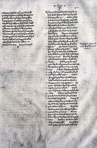 Definitions (Plato) - The oldest, surviving manuscript of Definitions: Paris, Bibliothèque Nationale, Gr. 1807 (9th century), first page
