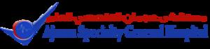 Ajman Specialty General Hospital - Image: Hospital Logo