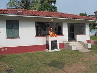 Bibhutibhushan Bandyopadhyay - Bibhutibhusan's House, Ghatshila.