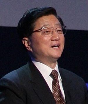 Huang Ju - Image: Huang Ju, Davos (cropped)