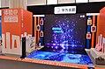 HuaweiConferenceBooth.jpg