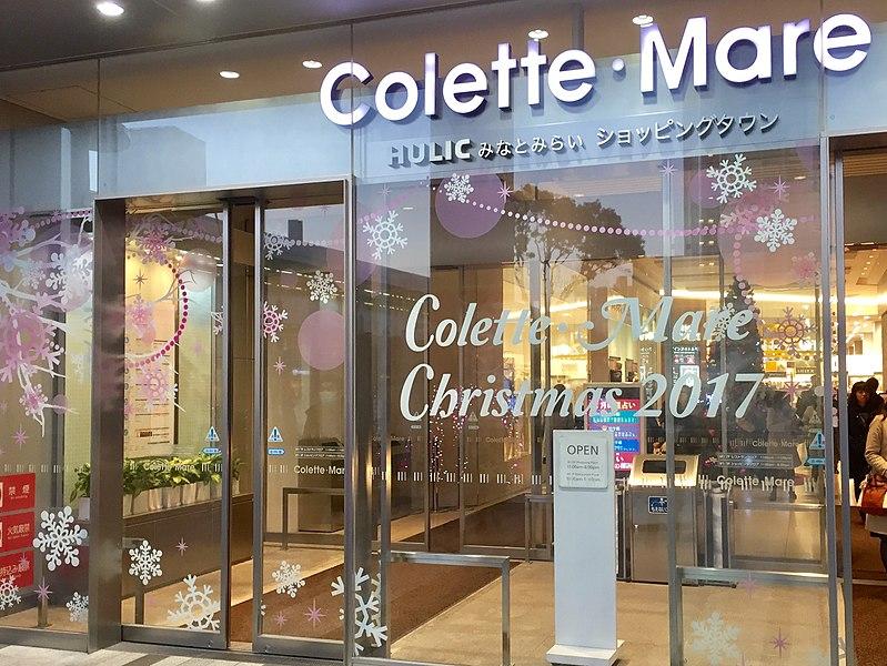 コレットマーレ・ヒューリックみなとみらいショッピングタウン
