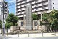 Hyobutaihu Omura Masujiro kyo junnan hokokunohi Osaka JPN 001.jpg
