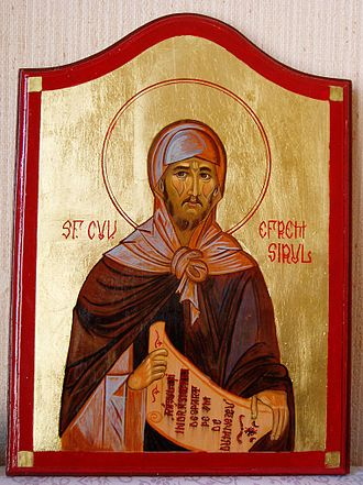 Ephrem the Syrian - Contemporary Romanian icon (2005)