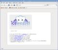 Iceweasel307.png