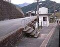 Iida Hayase 001.JPG