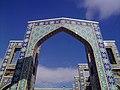 Imam-Reza-shrine-mashhad-Iran ایران-مشهد-حرم-علی-ابن-موسی-الرضا 07.jpg