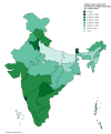 Indian states and union territories by GRDP (nominal) per capita.png