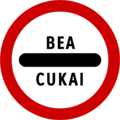 Indonesia New Road Sign Pro 1c.png