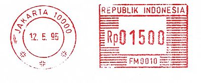 Indonesia stamp type DD1.jpg