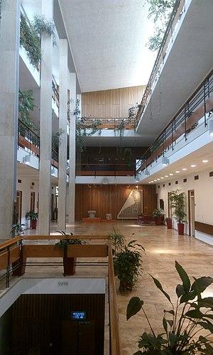 Israel Institute for Advanced Studies - View of the main atrium in the Israel Institute for Advanced Studies building.