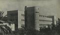 International College, Beirut - 1947.png