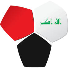 Iraqi Premier League Logo.png