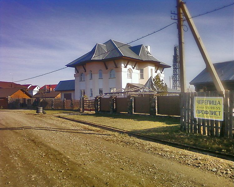 File:Irkutsk. Township Molodyozgnij. September 2012 - panoramio (187).jpg