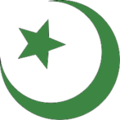 IslamSymbol ر.png