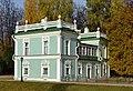 Italian House in Kuskovo 2014 (2).JPG
