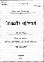 Ivan Stojanović,book