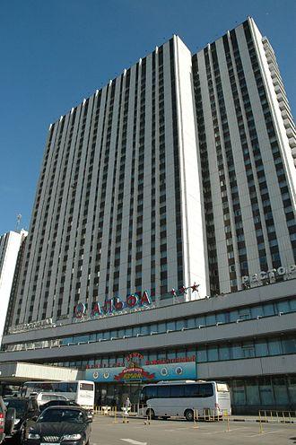 Izmailovo Hotel - Image: Izmailovo Hotel A