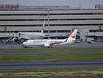 JAL Express JA339J Boeing 737-846 Happiness Express.jpg