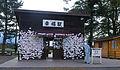 JNR Kofuku sta 001.jpg