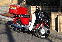 スーパーカブ110MD(JA07)