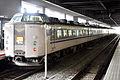 """JR-WEST 153 Series """"Maizuru"""" - Flickr - Kentaro Iemoto@Tokyo (1).jpg"""