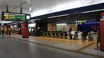 JR Chitose-Line New Chitose Airport Station Gates.jpg