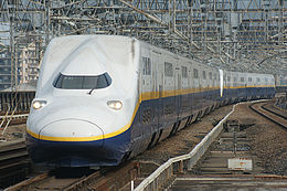 alt=Description de l'image JR East Shinkansen E4.jpg.