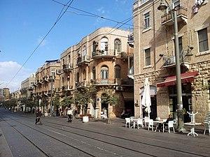 Jaffa Road - Jaffa road Jerusalem