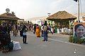 Jago Bangla Pavilion - 41st International Kolkata Book Fair - Milan Mela Complex - Kolkata 2017-02-04 5063.JPG