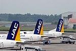 Japan Air Commuter YS-11s (31419757696).jpg