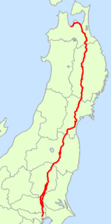 Japanese road from Tokyo to Aomori.