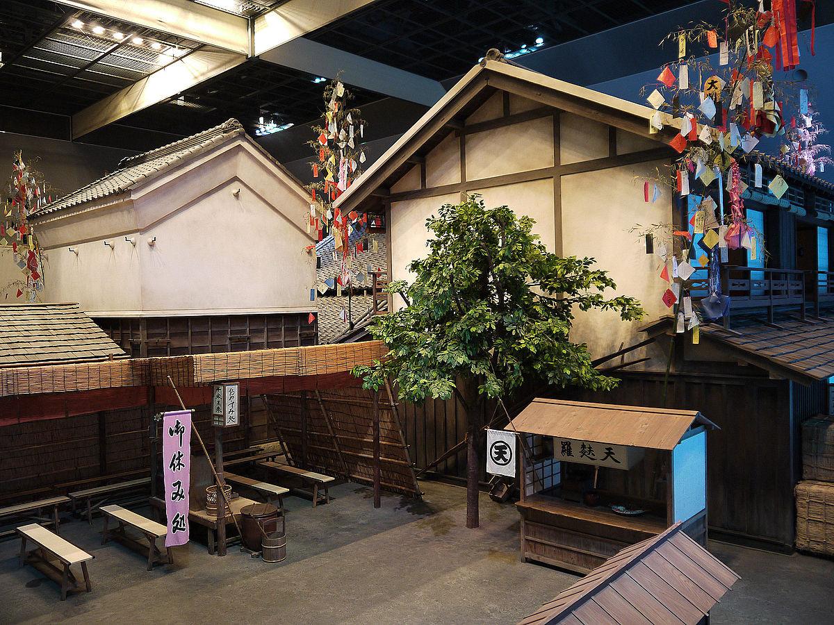 Le fait de se laver avant daller au Onsen constitue à lui seul un moment de détente.