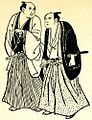 Japanese actors. Before 1902.jpg