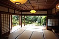 Japanese living by Emile Bremmer is licensed under CC BY 2.0.jpg