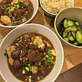 Japanese style stewed beef, quick pickled cucumbers, and brown rice 都内某店風牛肉煮込み、キュウリの即席漬け、玄米.jpg