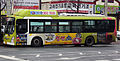 Jeonju City Bus(Route Unknown).jpg