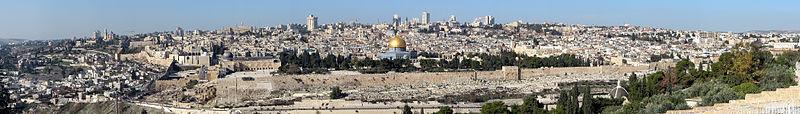 Jerusalem banner Panorama.jpg