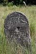 Jewish cemetery Zyrardow IMGP7379.jpg