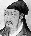 Jiang Ziya 02.jpg